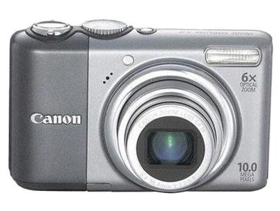 Лучший профессиональный фотоаппарат - Расскажем где купить: http://luchshiy-professionalniy-fotoapparat-5497.servermc.ru/